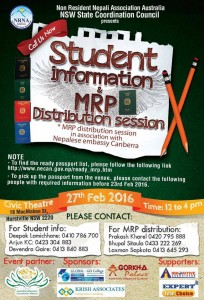 Nrn student info session