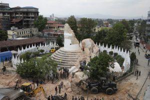 EQ_Dharahara