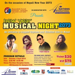 Yam Baral Concert