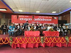Maoist-Meeting