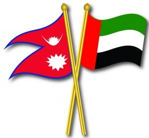 Nepal_UAE flag