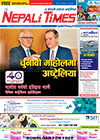 nta_cover_jun2016