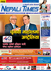 ntm_cover_jun2016