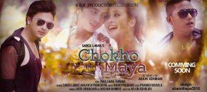 Chokho Maya_1