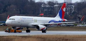 Nepal-Airlines-A320-Final