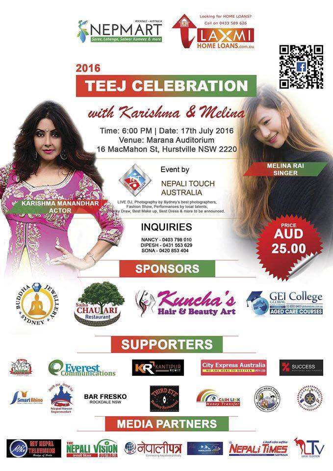teej celebration with karishma