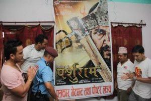 Parshuram Film