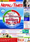 nta_cover_sep2016