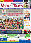 ntq_cover_oct2016