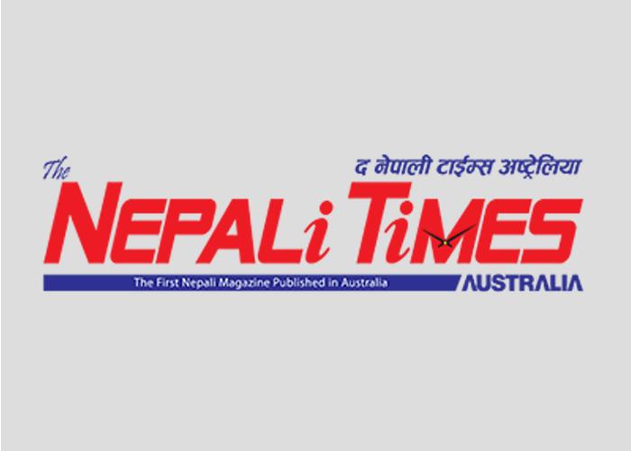 लण्डनमा नेपाली मेला
